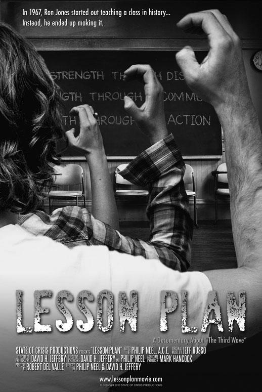 lesson_plan_wave_poster