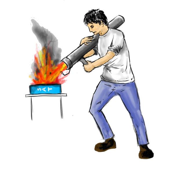 fireSAT